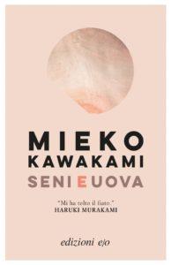 copertina del libro seni e uova di mieko kawakami